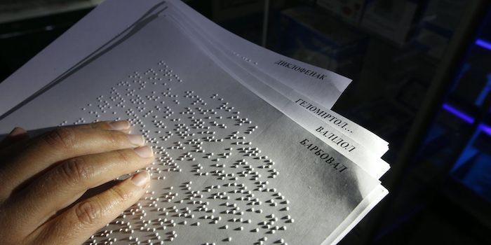 В Україні з'явилася безкоштовна онлайн-бібліотека з книжками шрифтом Брайля для дітей з порушеннями зору