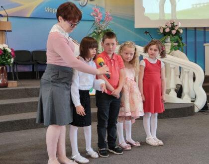 Діти Криворізької громади нагадали про незамінну роль Батька